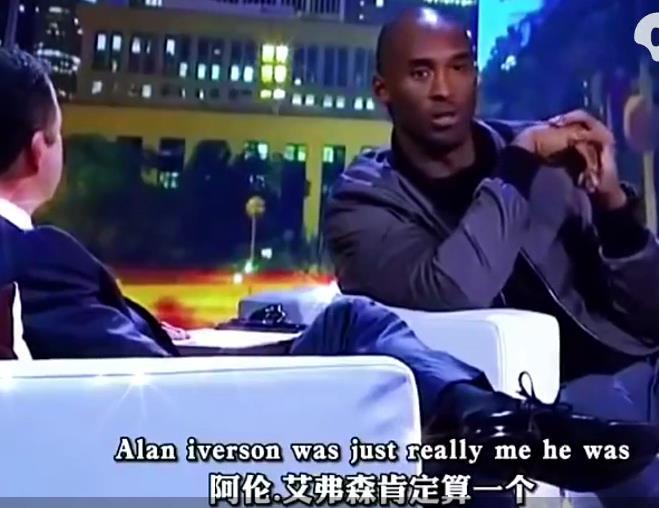 Kobe自述最難纏對手!你們知道是誰嗎?