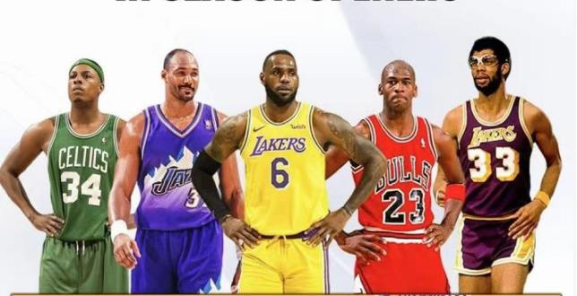 NBA揭幕戰5大得分王,老詹481分領跑,喬丹14次太無解