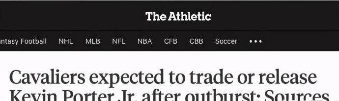 爆發內訌!21歲天才大鬧更衣室,騎士忍無可忍,下通牒他的NBA生涯可能面臨終結!-黑特籃球-NBA新聞影音圖片分享社區
