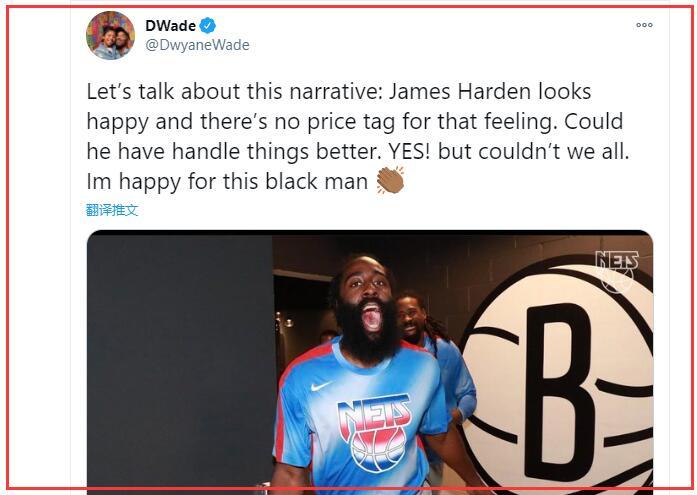 哈登罕見憤怒發聲!回擊質疑矛頭直指歐尼爾:一些前NBA球員利用電視台幹著相反的事!-黑特籃球-NBA新聞影音圖片分享社區